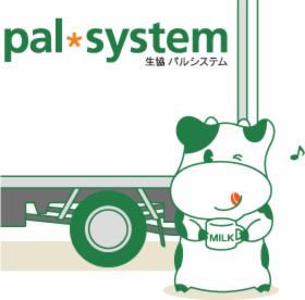 パルシステム神奈川 鶴見センターの画像・写真