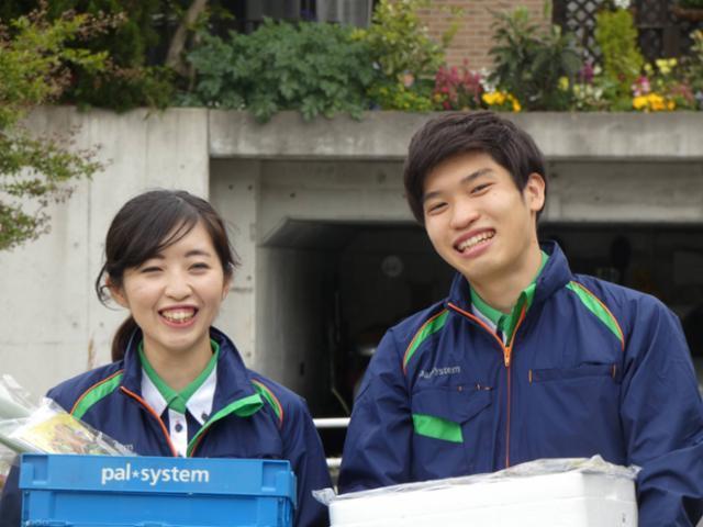パルシステム神奈川 横浜中センターの画像・写真