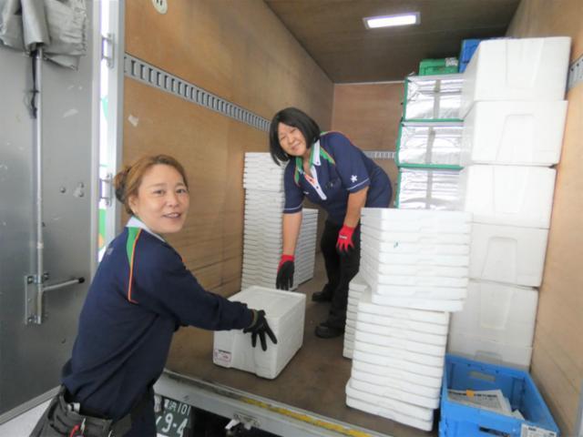パルシステム神奈川 大和センターの画像・写真